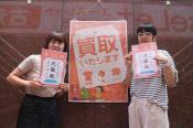 【ありがとうございます】ユーズレット本川越店3周年記念SALE♪
