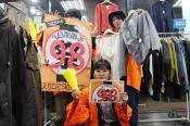 川越祭り限定セール。開催まで残り3日!!