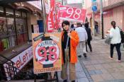 川越祭り限定SALE!!本日最終日!!