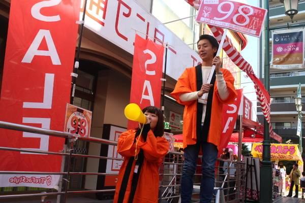 「川越祭りのセール 」