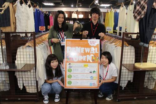 ユーズレット本川越店のリニューアル