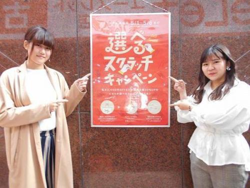 トレファクスタイル本川越店ブログ画像1