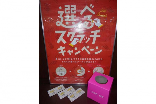 トレファクスタイル本川越店ブログ画像2