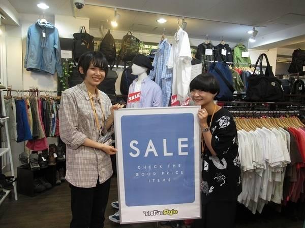 3連休は高円寺でオトクにお買い物!セール品超増量いたしました!