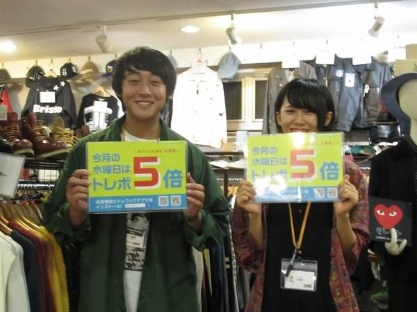 明日9月5日(水)はお買い物ポイント5倍デー!!