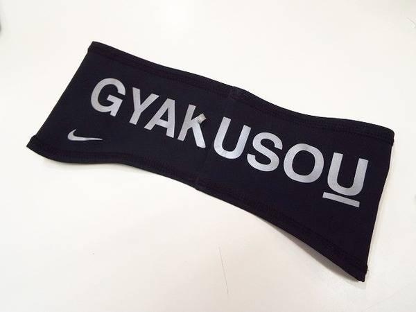 GYAKUSOUのNIKE