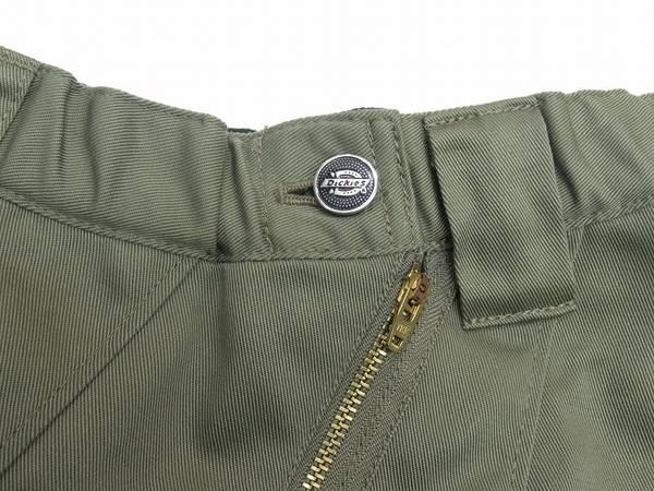 コラボのスカート