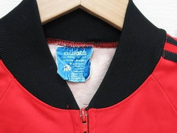 アディダスのヴィンテージトラックジャケット