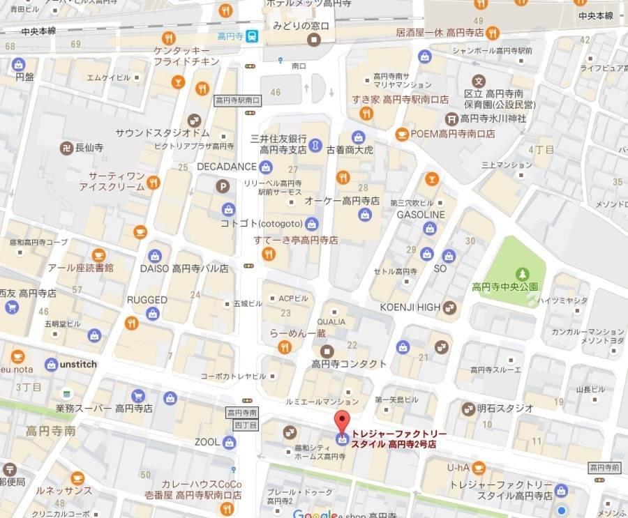 トレファクスタイル高円寺2号店ブログ画像5