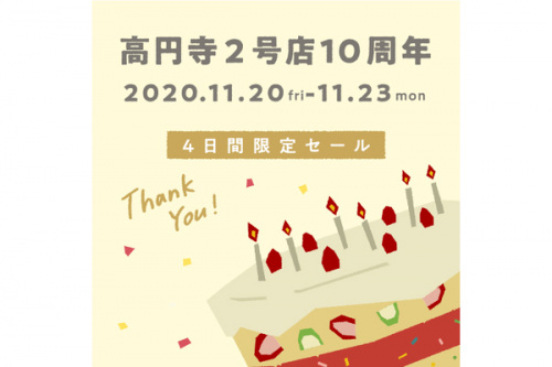 トレファクスタイル高円寺2号店ブログ画像1