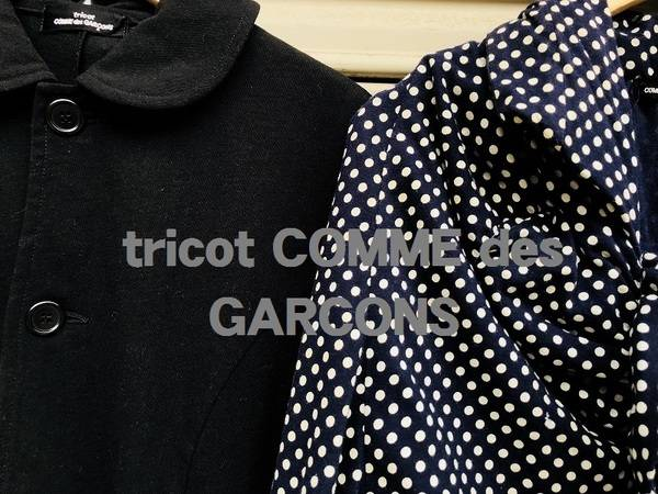 tricot COMME des GARCONS/トリココムデギャルソン 入荷!【古着買取トレファクスタイル高円寺2号店】