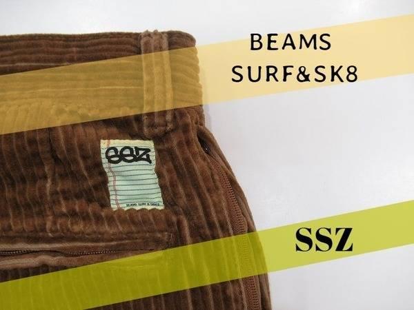 BEAM SURF&SK8(サーフアンドスケート)ライン18SSアイテム買取入荷!