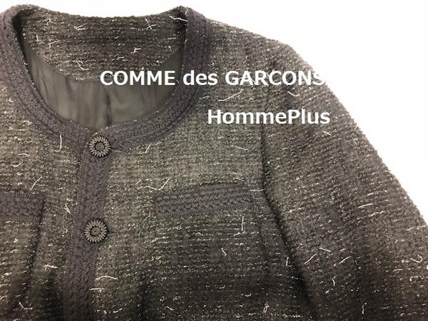 12AW COMME des GARCONS HOMME PLUS(コムデギャルソン オム プリュス)の ノーカラー ジャケット