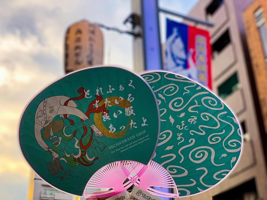 日曜日は高円寺で夏を味わおう!東京高円寺阿波おどり!