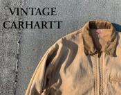 【また奇跡を起こしました。。。】Carhartt(カーハート)中期ハートタグのダック地ワークジャケットを買取致しました。
