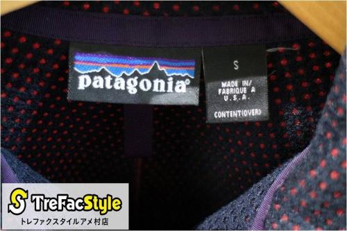 古着屋のPatagonia