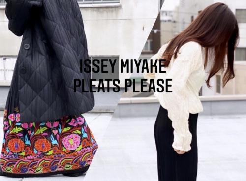レアアイテムのISSEY MIYAKE PLEATS PLEASE