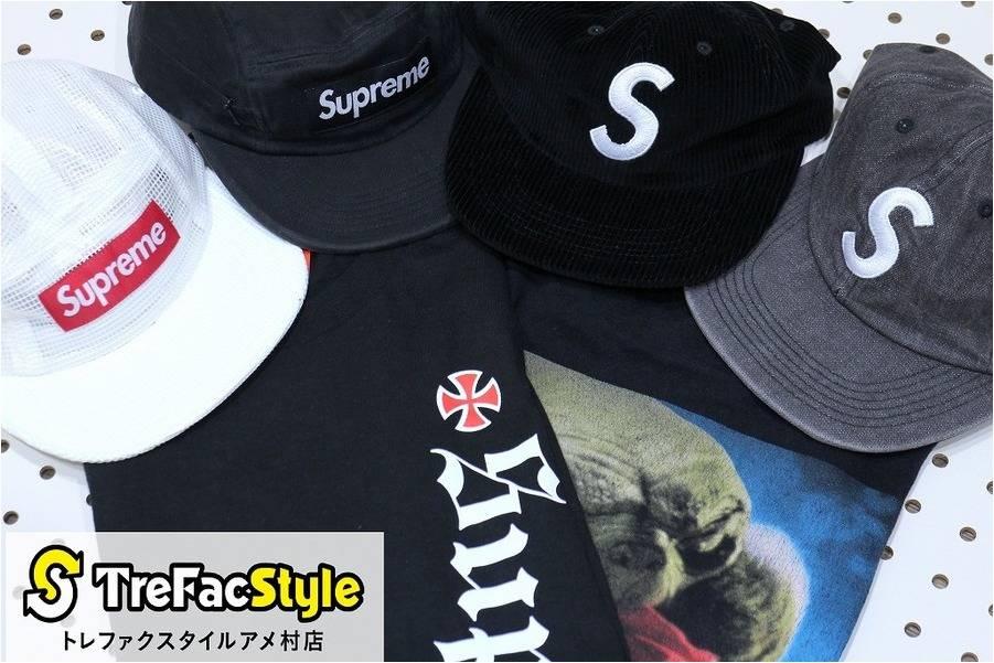 supreme(シュプリーム)は買い物も買取もアメ村界隈で当店が一番です。