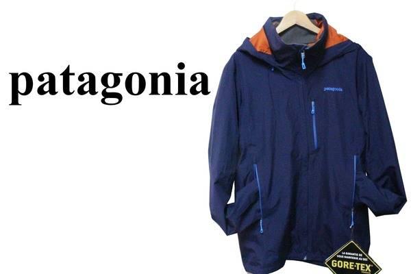 「Patagoniaの船橋 買取 」