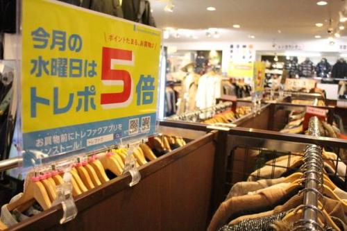 トレファクスタイル船橋店ブログ画像2
