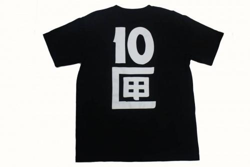 トレファクスタイル船橋店ブログ画像4