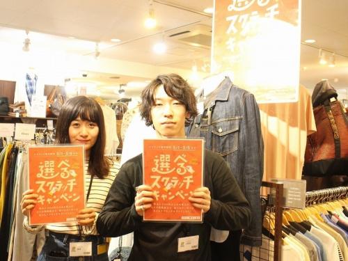 トレファクスタイル船橋店ブログ画像1
