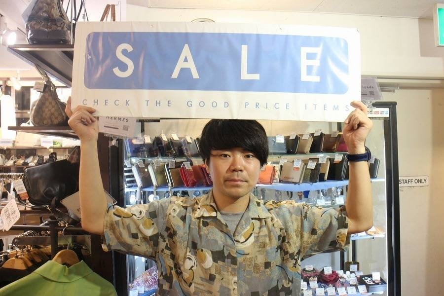 夏物セール開催中!明日から船橋店限定イベント開催致します!