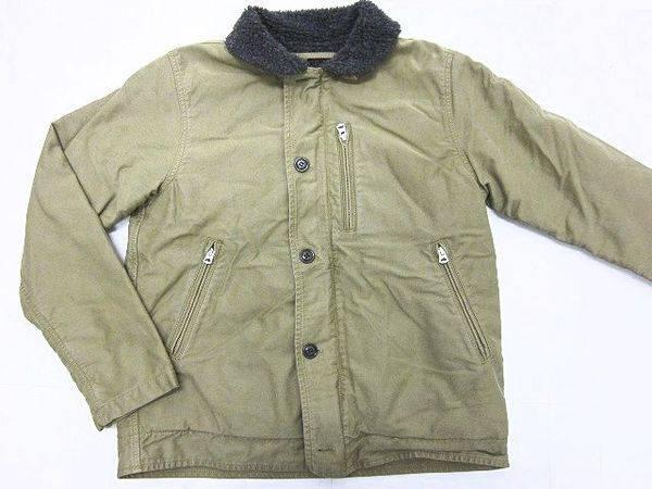 「オムニゴッドのデッキジャケット 」