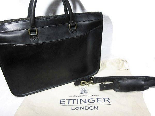 「エッティンガーの英国ブランド 」