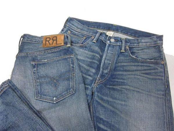 「RRLのデニムパンツ 」