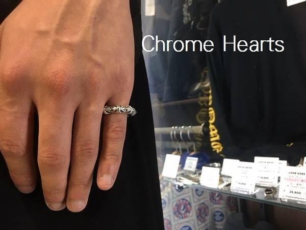 「メンズのCHROME HEARTS 」