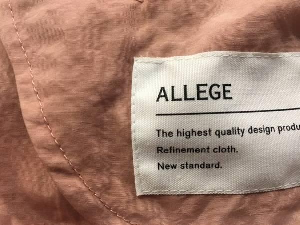 「ALLEGEのアレッジ 」