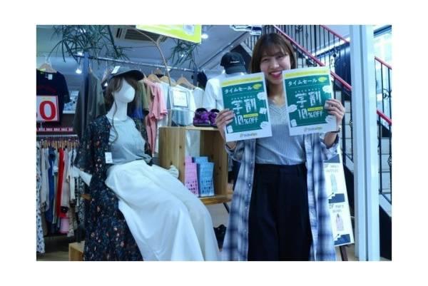 学生の皆様是非トレファクスタイル川越店へ、学割キャンペーンまだまだ開催中です。