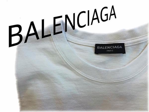 BALENCIAGA(バレンシアガ )のOver size T Shirt が入荷しました