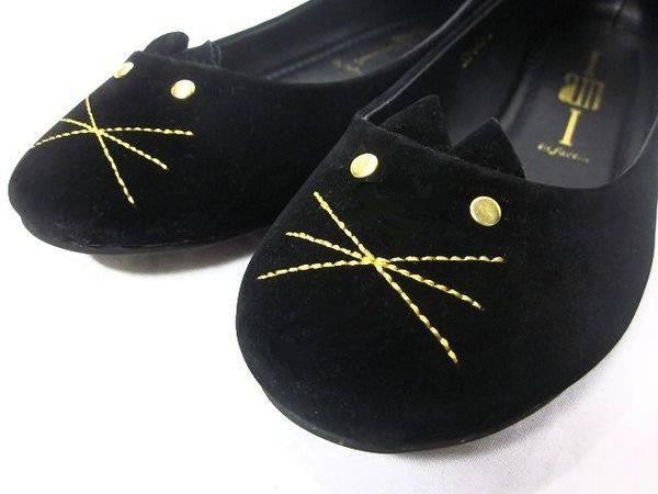 「I am Iの靴 」