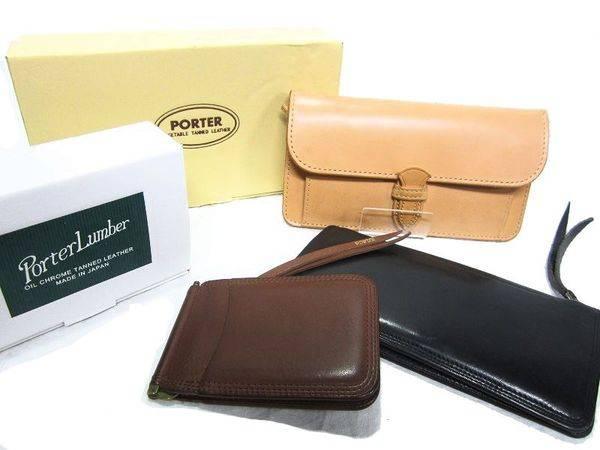 「ポーターの財布 」