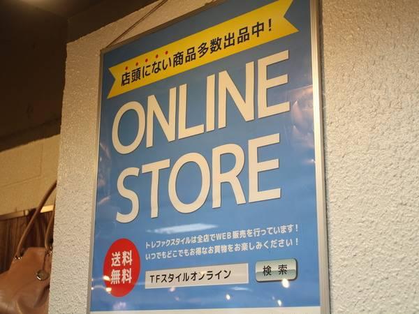 「オンラインショッピングの梅雨 」