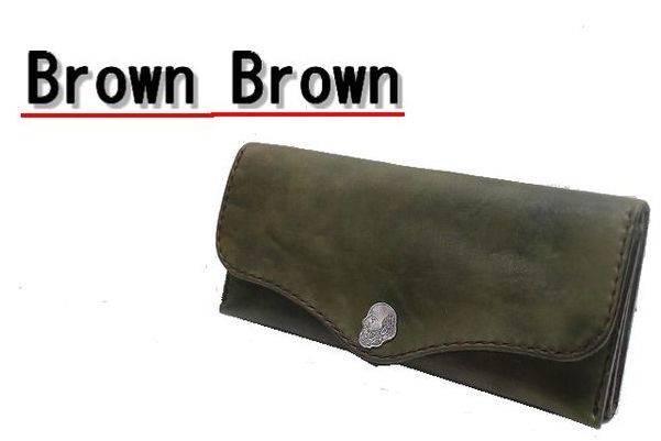 「メンズのBrown Brown 」