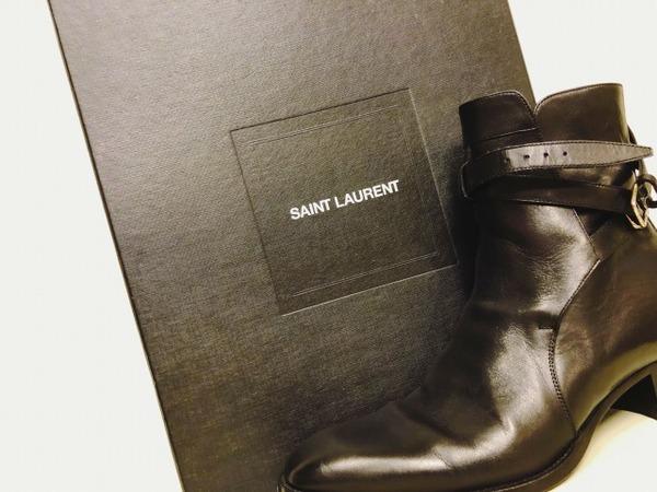 「レアアイテムのSaint Laurent Paris 」
