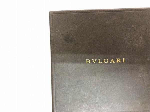 「ラグジュアリーブランドのBVLGARI 」