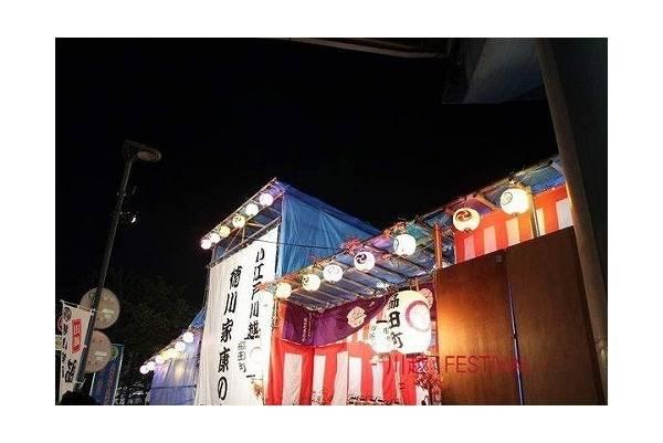 イベントなうの川越祭り