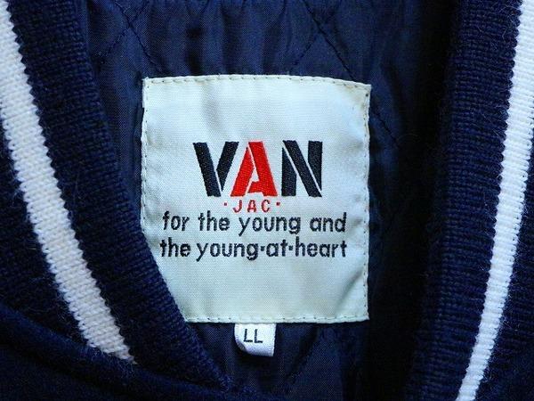 VAN JACKETのヴァン ジャケット