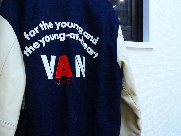アイビーファッションのヴィンテージアイテム
