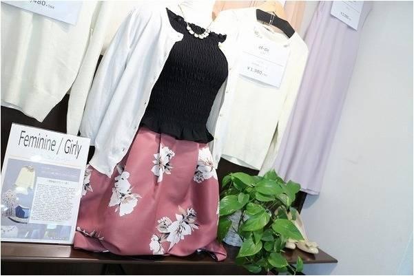 女性らしいファッション♪おすすめフェミニンアイテム&コーデ♪【古着買取トレファクスタイル川越店】