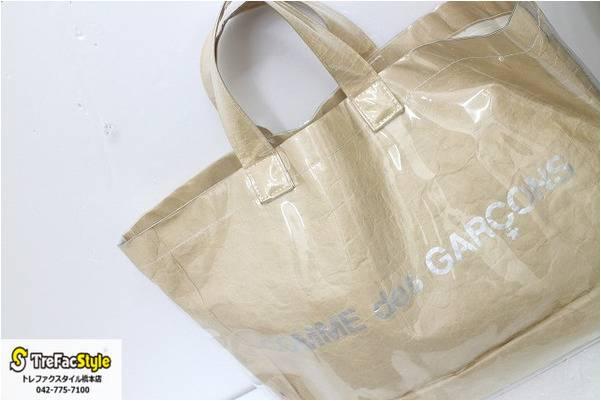 buy online 2b53c badfb COMME des GARCONS(コムデギャルソン) PVCトートバッグ入荷 ...
