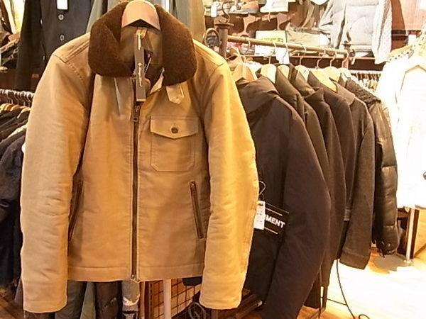 「ラウンジリザードのデッキジャケット 」