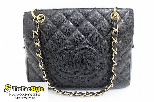 【CHANEL / シャネル】気品溢れるマトラッセのバッグのご紹介