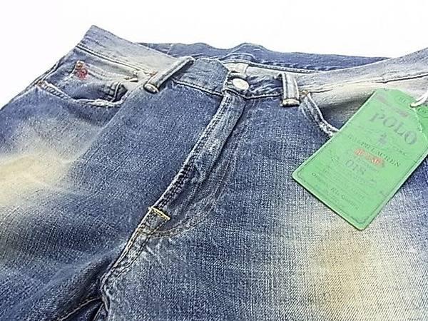 「ラルフローレンのジーンズ 」
