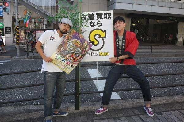 「橋本七夕祭りの橋本駅 」