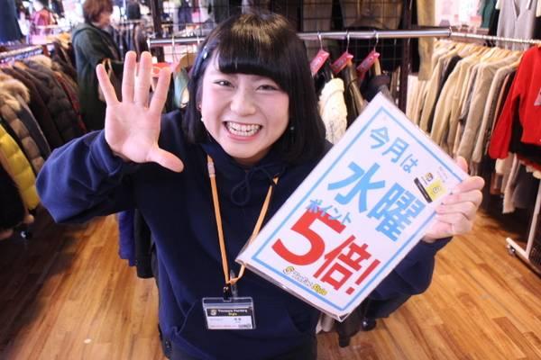 「レディースの橋本 橋本駅 」